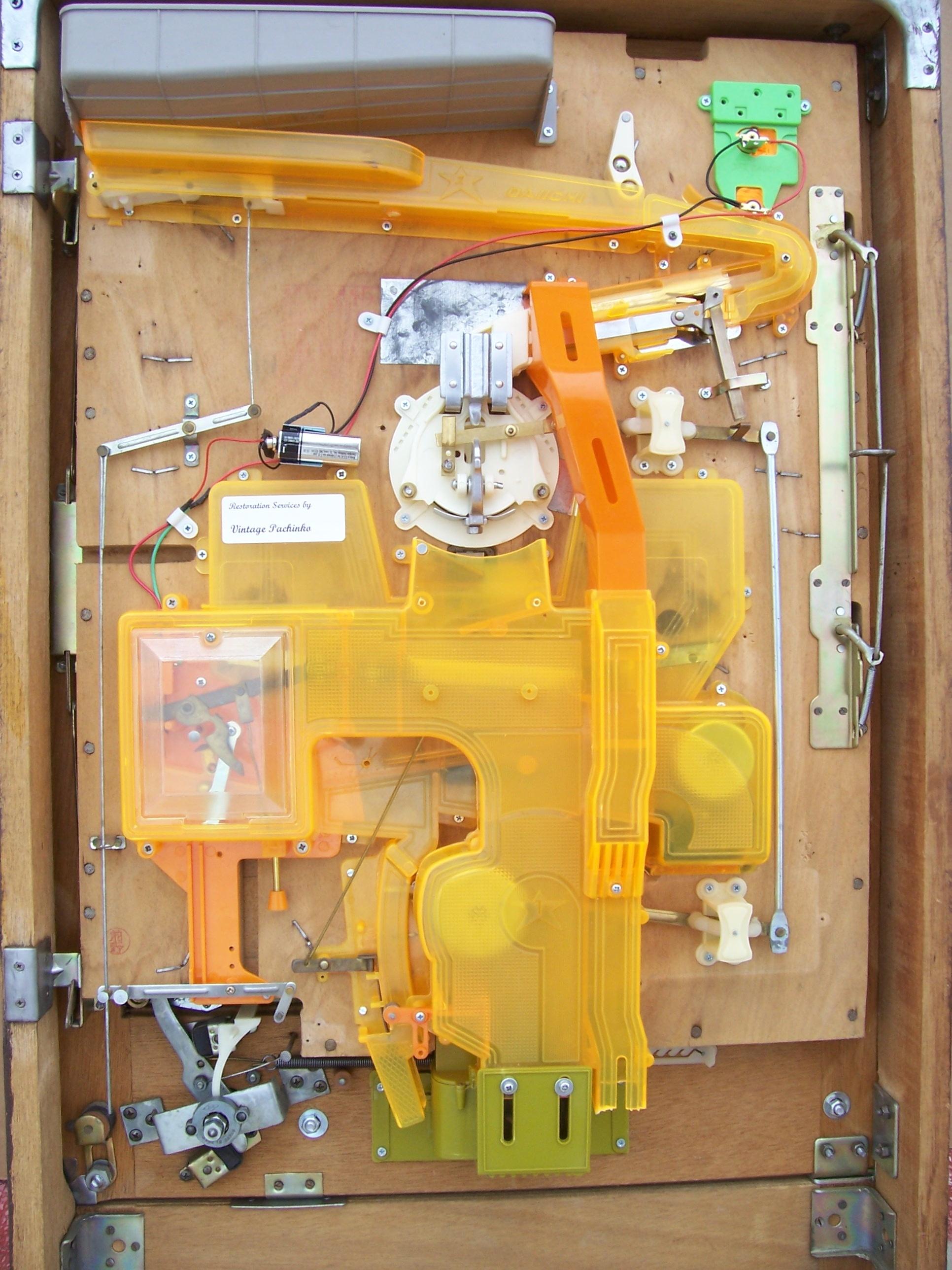 Ginza Pachinko Machine