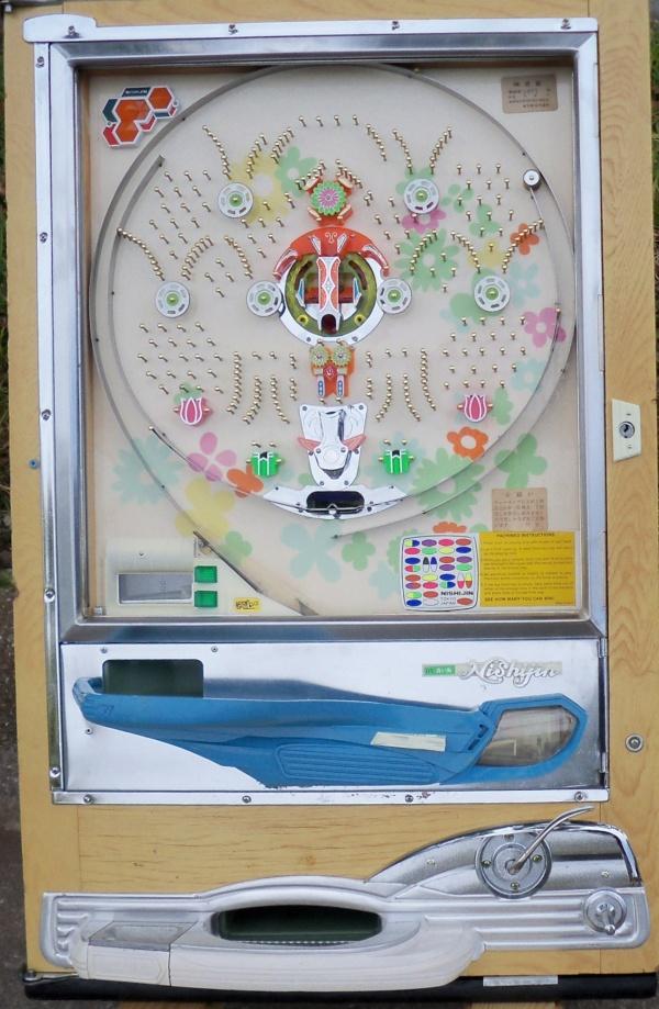 Major Pachinko Machine Designs Pachinkoman