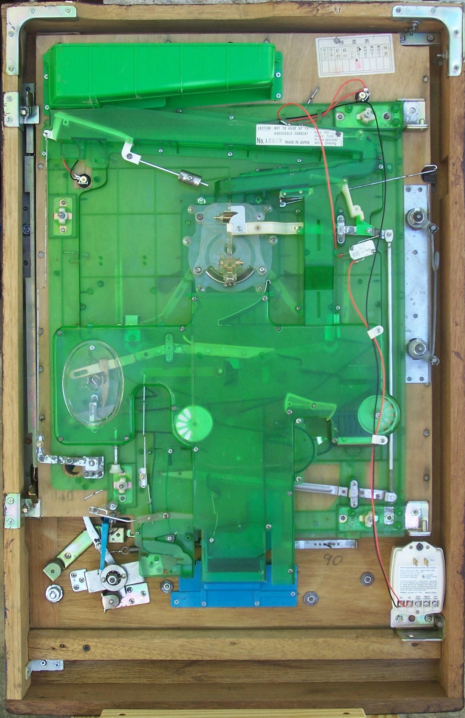 what companies made pachinko machines pachinkoman rh vintagepachinko wordpress com nishijin pachinko wiring diagram